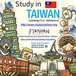 Study in Taiwan_update